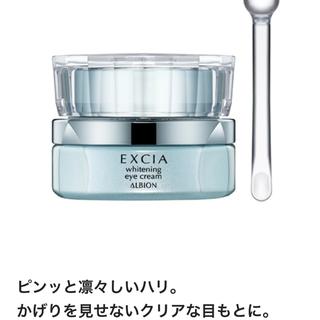アルビオン(ALBION)のEXCIA whitening eye cream(アイケア/アイクリーム)