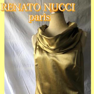 RENATO  NUCCI ゴールド ワンピース ドレス(ひざ丈ワンピース)
