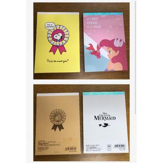 スヌーピー(SNOOPY)の【セット】ノート 2冊(ノート/メモ帳/ふせん)