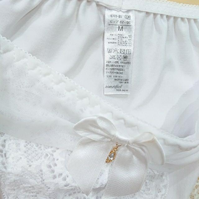 aimer feel(エメフィール)の❤️専用❤️エメフィール真っ白の可愛いショーツ❤️size:M & ヘアブラシ☆ レディースの下着/アンダーウェア(ショーツ)の商品写真