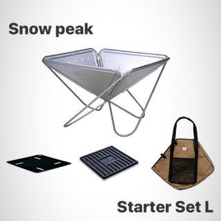 スノーピーク(Snow Peak)の新品 未開封 スノーピーク 焚き火 焚火台Lスターターセット SET-112(ストーブ/コンロ)