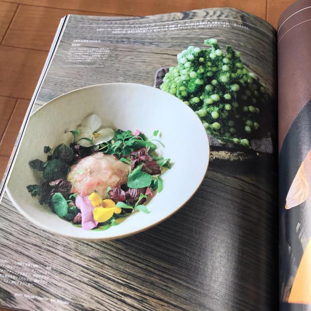 マガジンハウス(マガジンハウス)のCasa BRUTUS 2020年4月号 エンタメ/ホビーの雑誌(その他)の商品写真