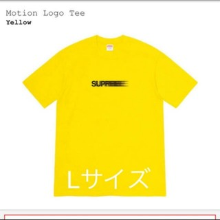 シュプリーム(Supreme)のsupreme motion logo tee (Tシャツ(半袖/袖なし))