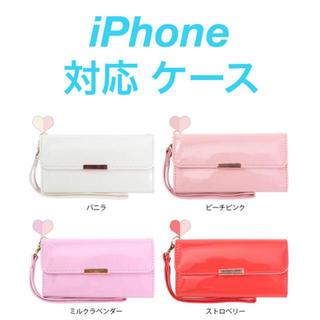 (人気商品) iPhone 対応 ケース 手帳型 (4色)(iPhoneケース)