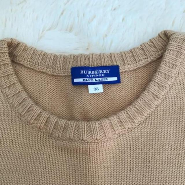 BURBERRY(バーバリー)の【もも様専用】BURBERRY 古着 サマーニット レディースのトップス(Tシャツ(半袖/袖なし))の商品写真