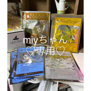 miyちゃん専用♡ 2(パック/フェイスマスク)