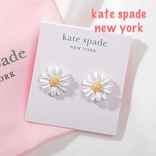 ケイトスペードニューヨーク(kate spade new york)の【新品¨̮♡︎】ケイトスペード デイジー スタッズピアス(ピアス)