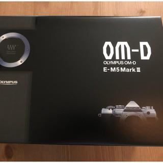 OLYMPUS - OM-D E-M5 markIII ボディ シルバー