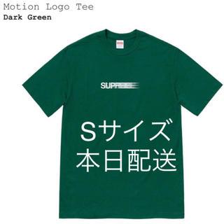 シュプリーム(Supreme)のSupreme 2020ss Motion Logo Tee 緑Sサイズ(Tシャツ/カットソー(半袖/袖なし))