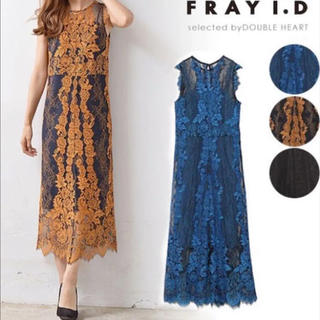 FRAY I.D - フレイアイディー  レースロングワンピース ドレス 結婚式 定価35640円