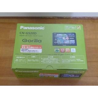 パナソニック(Panasonic)の点検済 保証有 Panasonic Gorilla CN-G520D 5インチ (カーナビ/カーテレビ)