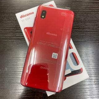 サムスン(SAMSUNG)の【H191/K】未使用 Galaxy A20 SIMロック解除済 SC-02M(スマートフォン本体)