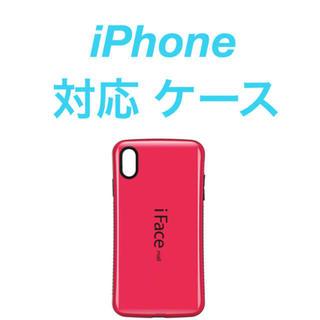 (人気商品)iPhone 対応 ケース  (13色)(iPhoneケース)