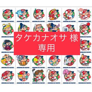 タケカナオサ 様 専用(菓子/デザート)