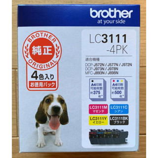 ブラザー(brother)のbrother LC3111-4PK 純正(オフィス用品一般)