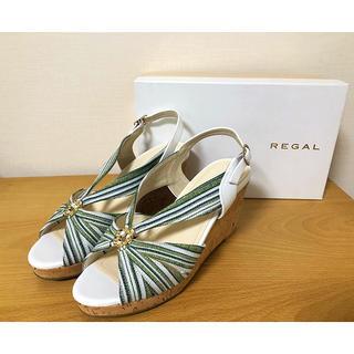 REGAL - 【新品未使用】REGAL サンダル 24.5cm グリーン リーガル ウェッジ