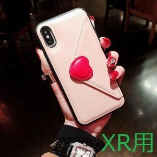 【iPhoneXR用】ラブレター型のケース♡付き(iPhoneケース)