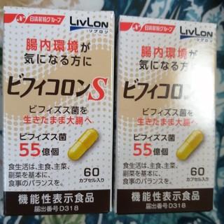 ニッシンセイフン(日清製粉)のビフィコロンS 60カプセル×2(その他)