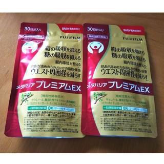 フジフイルム(富士フイルム)のメタバリア プレミアムEX 60日分(ダイエット食品)