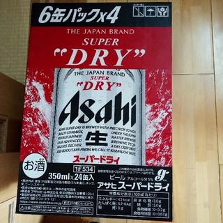 アサヒ(アサヒ)のアサヒスーパードライ350 2ケース(ビール)