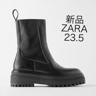 ザラ(ZARA)のタグ付 ZARA ブーツ トラックソール 23.5 36(ブーツ)
