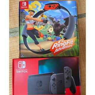 ニンテンドースイッチ(Nintendo Switch)の任天堂switch 本体&リングフィットアドベンチャー セット(家庭用ゲーム機本体)
