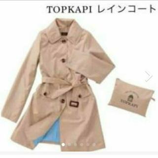 TOPKAPI - 値下げ♪トプカピ トレンチコート レインコート 機内販売