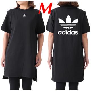 アディダス(adidas)の【レディースM】黒 トレフォイル Tシャツワンピース アディダスオリジナルス(ミニワンピース)