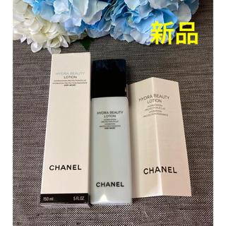 CHANEL - 新品❗️シャネル イドゥラビューティ ベリーモイストローション 保湿化粧水