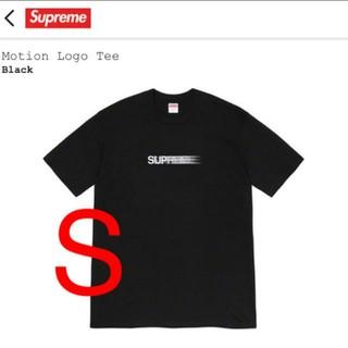 シュプリーム(Supreme)のsupreme motion logo tee(Tシャツ/カットソー(半袖/袖なし))