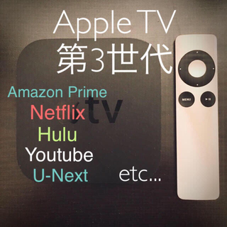 Apple - Apple TV A1469 第3世代