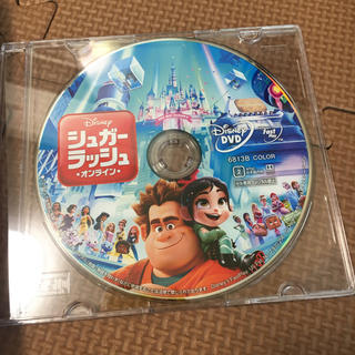 Disney - シュガーラッシュ オンライン DVD