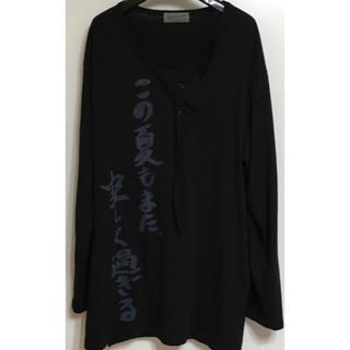 ヨウジヤマモト(Yohji Yamamoto)のヨウジヤマモト 19ss この夏もまた、空しく過ぎる(Tシャツ/カットソー(七分/長袖))