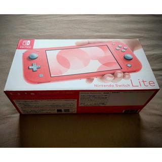 Nintendo Switch - 【ももも様】新品未開封 NINTENDO SWITCH LITE コーラル
