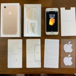 [送料無料!] Apple iPhone 7 128GB auモデル ケースつき(スマートフォン本体)