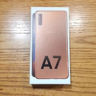 サムスン(SAMSUNG)のGaraxy A7 64GB SIMフリー ゴールド(未開封)(スマートフォン本体)