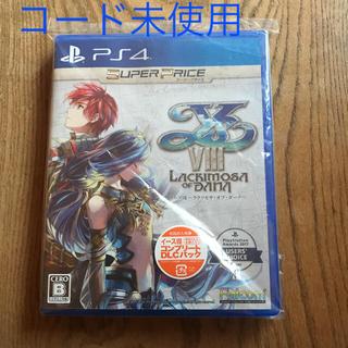 PlayStation4 - 美品 イース8 dlcパック コード未使用