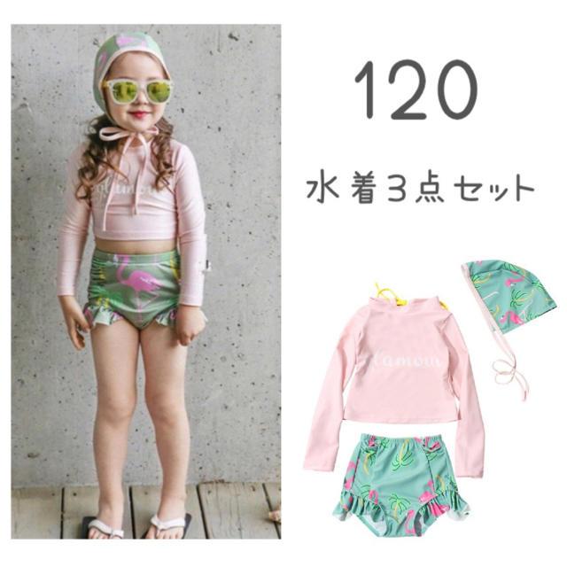 UNIQLO(ユニクロ)のラッシュガード  ショートパンツ 水着 サングラス プール スイミング ZARA キッズ/ベビー/マタニティのキッズ服女の子用(90cm~)(水着)の商品写真