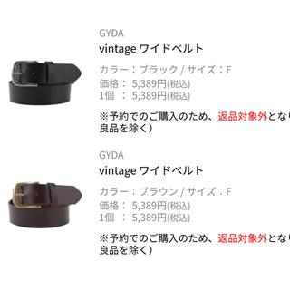 GYDA - vintageワイドベルト  ブラック