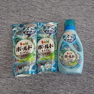 ピーアンドジー(P&G)のボールド フレッシュピュアグリーンの香り(洗剤/柔軟剤)