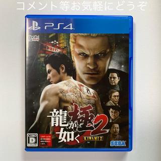 プレイステーション4(PlayStation4)の【専用】龍が如く 極2 PS4(家庭用ゲームソフト)
