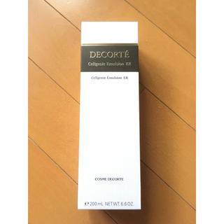コスメデコルテ(COSME DECORTE)のコスメデコルテ セルジェニー エマルジョン ER 200ml(乳液/ミルク)