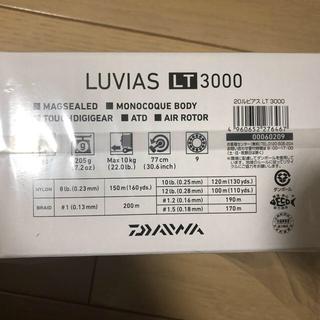 DAIWA - 【新品未使用】ダイワ(Daiwa) リール 20 ルビアス LT3000