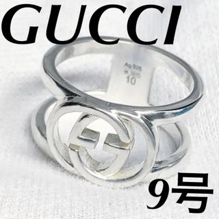 Gucci - 美品‼️GUCCI インターロッキング 指輪 9号