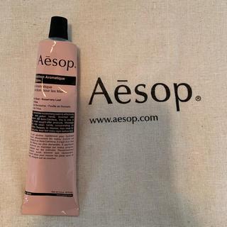 イソップ(Aesop)のイソップ aesopハンドクリーム 巾着セット(ハンドクリーム)