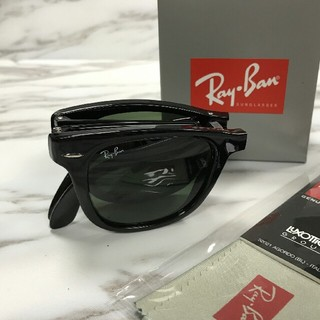 Ray-Ban - RayBan レイバン 4105-601-50mm