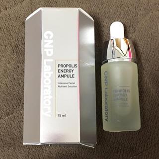 チャアンドパク(CNP)の【新品】CNPプロポリスエネルギーアンプル(美容液)
