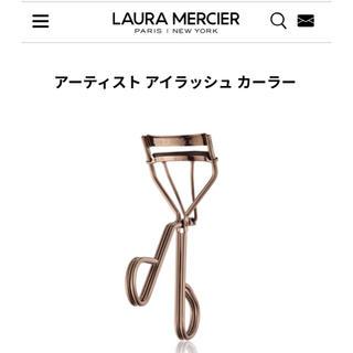 laura mercier - ビューラー 3ce romand clio