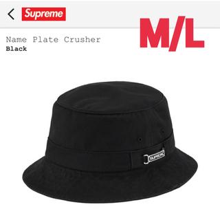 シュプリーム(Supreme)のSupreme Name Plate Crusher Black M/Lサイズ(ハット)