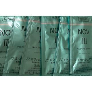 NOV - NOV Ⅲ ノブ ウォッシングクリーム 洗顔料 3g 8包 ノエビア サンプル